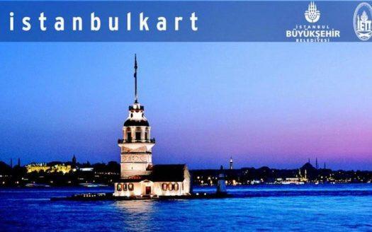 صورة بطاقة اسطنبول تتحول إلى بطاقة تسوق في عام 2016