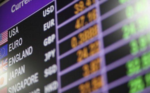 سعر صرف عملة الليرة مقابل الدولار صورة