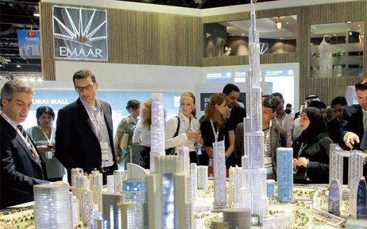 معرض اسطنبول صورة