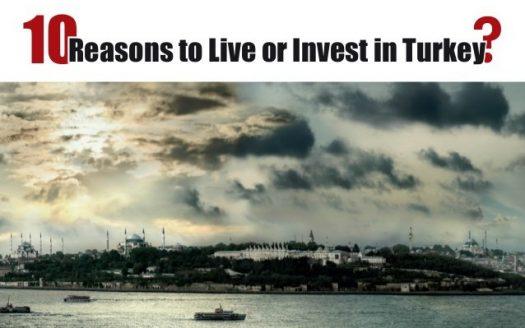 10 أسباب للاستثمار في تركيا صورة