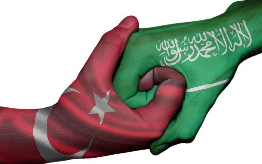 Turkey's target in Saudi Arabia investments photo
