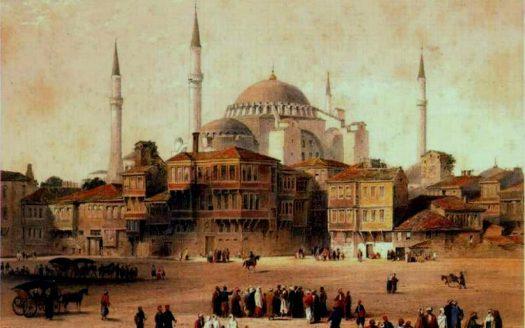 unique ottoman traditions