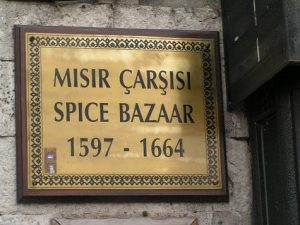 Spice pazar photo
