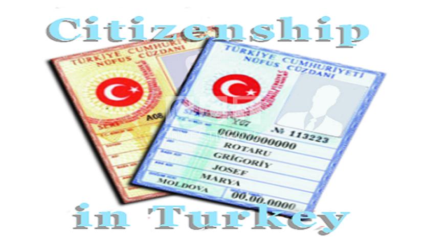 الجنسية التركية صورة