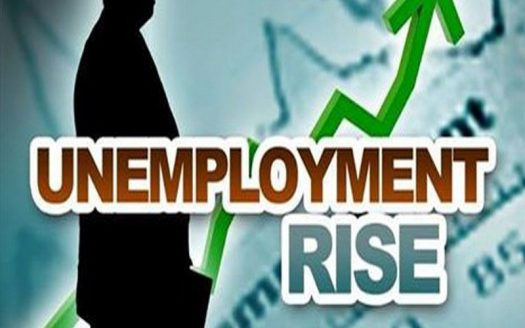 صورة ازدياد معدلات البطالة