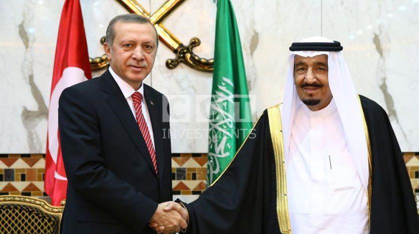 الصندوق-السعودي-التركي-للاستثمار-العقاري