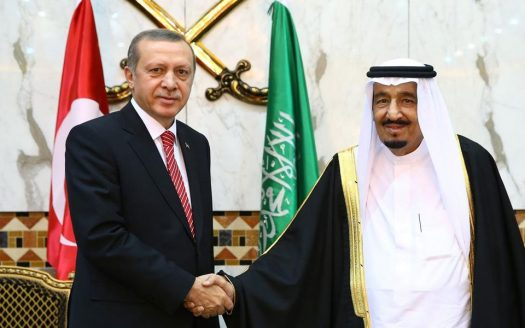 Turkish-Saudi-Fund-for-real-estate-investments-photo