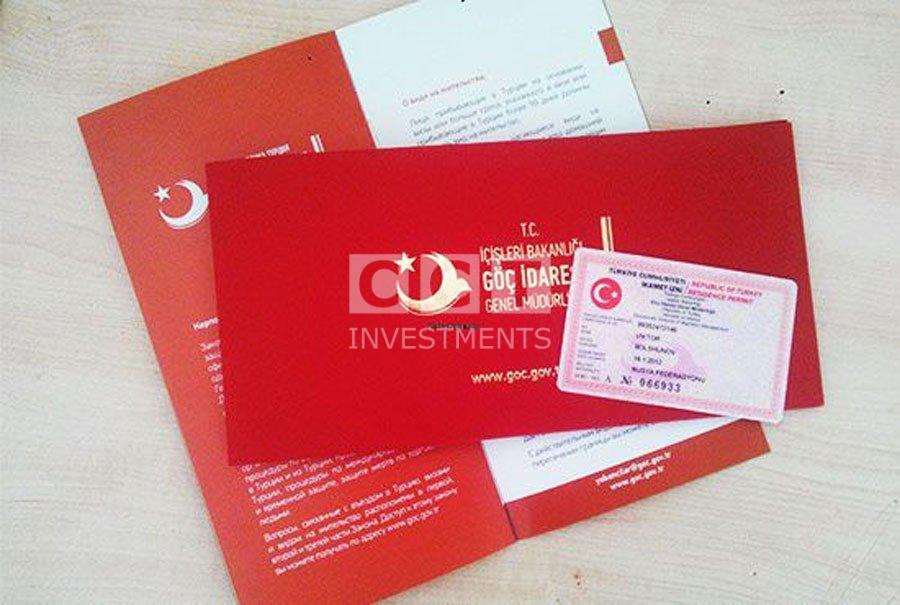 تصريح-الإقامة-في-تركيا-لأصحاب-الملكية