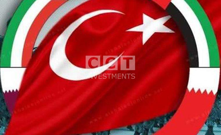 Turkey-forum-with-the-Gulf-Cooperation-Council-(GCC)-photo