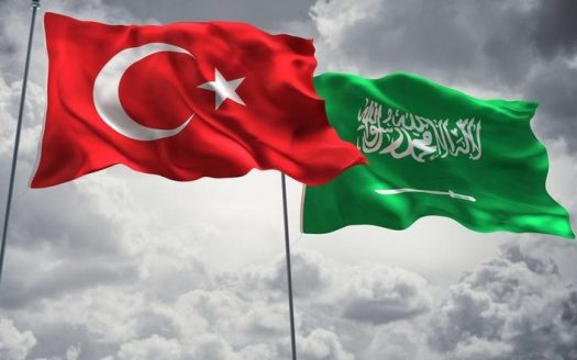 Turkey Saudi Arabia Flags