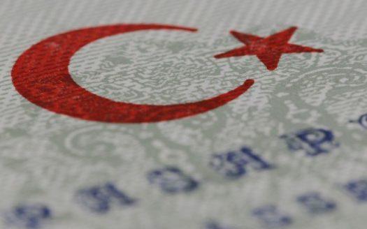 الإقامة-والجنسية-التركية-عن-طريق-الاستثمار