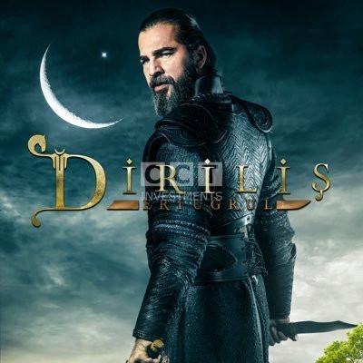 Dirilis-Ertugrul