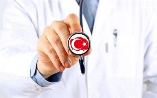 السياحة-العلاجية-في-تركيا-للأجانب
